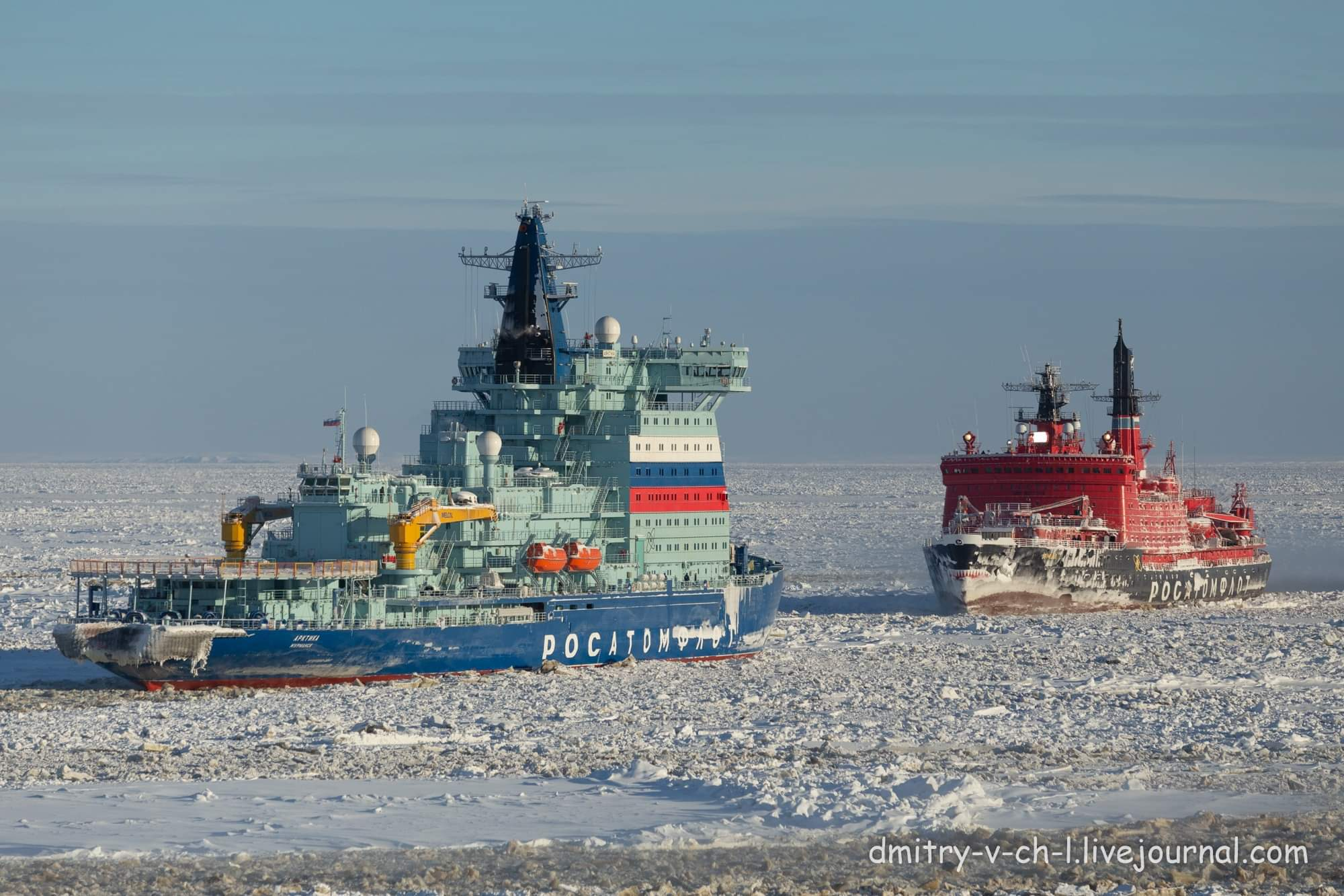 Icebreakers - Page 15 28-9520125-received-297359548683840