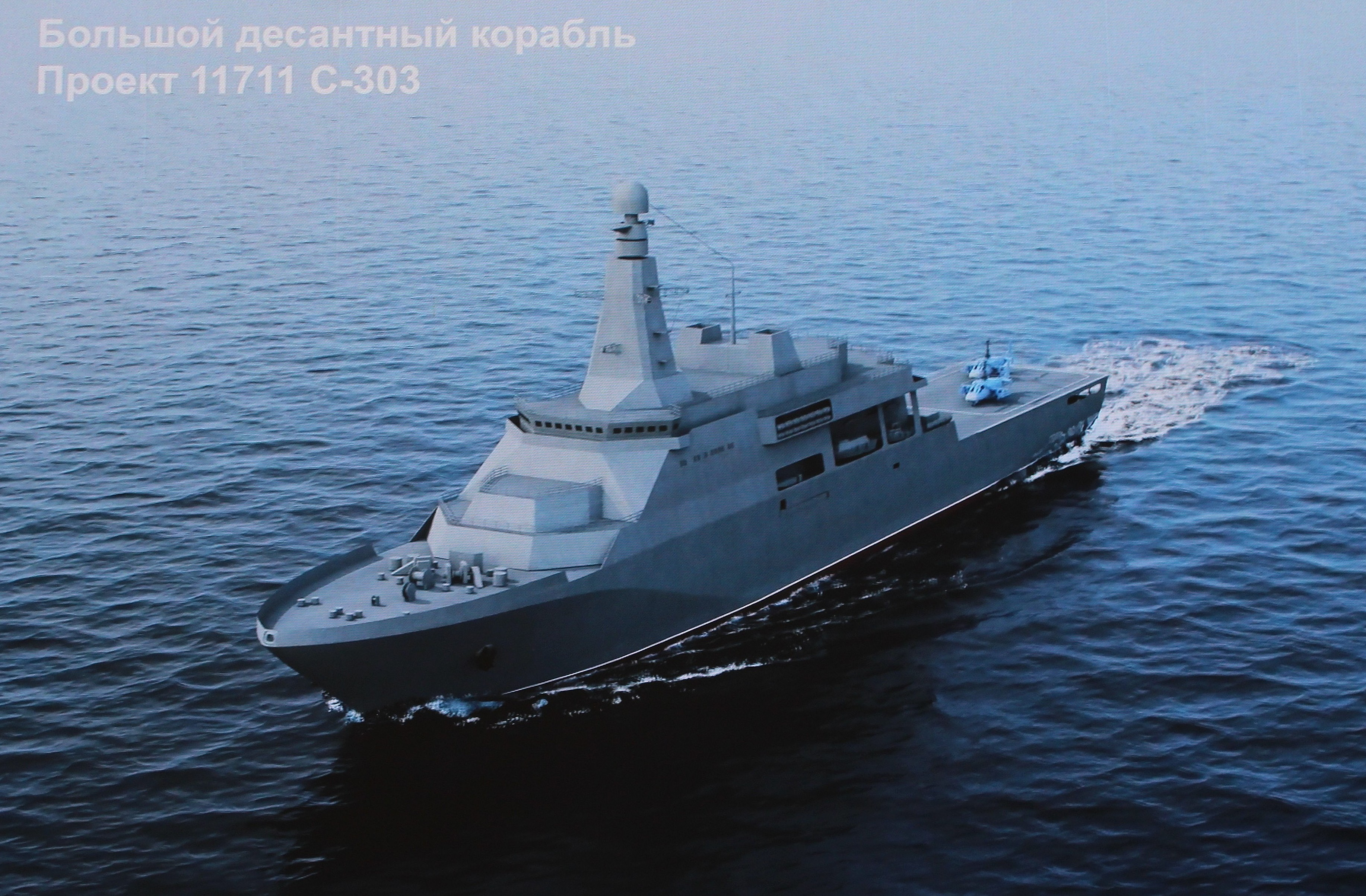 """Project 11711: """"Ivan Gren"""" class - Page 31 25-9819185-11711-s-303-preliminary-view-01"""