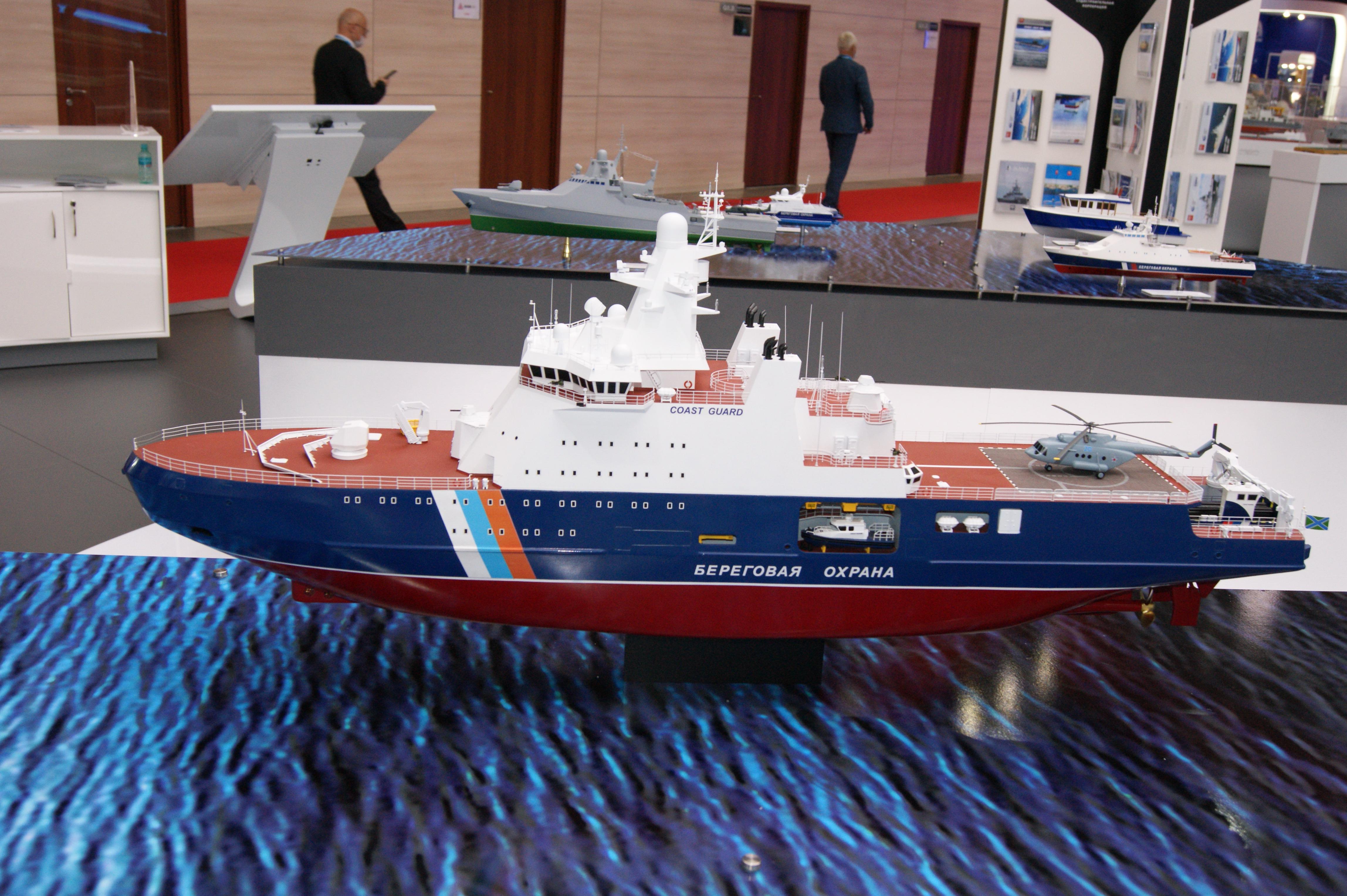 Border Service and Coast Guard of Russia - Page 8 27-9823069-dsc06003