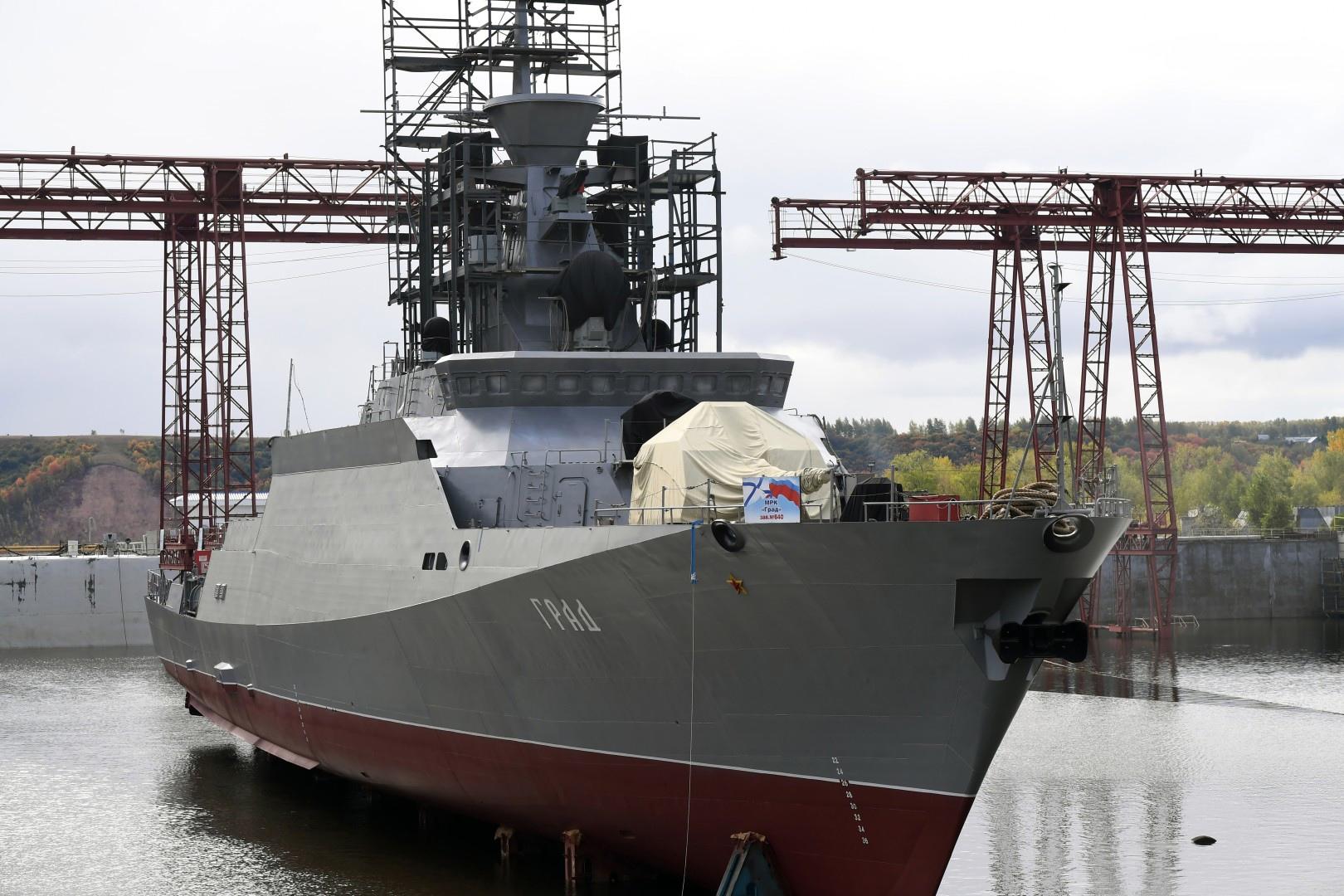 Project 21631: Buyan-M missile ship - Page 19 19-10049977-vk-voenobozr-grad-03