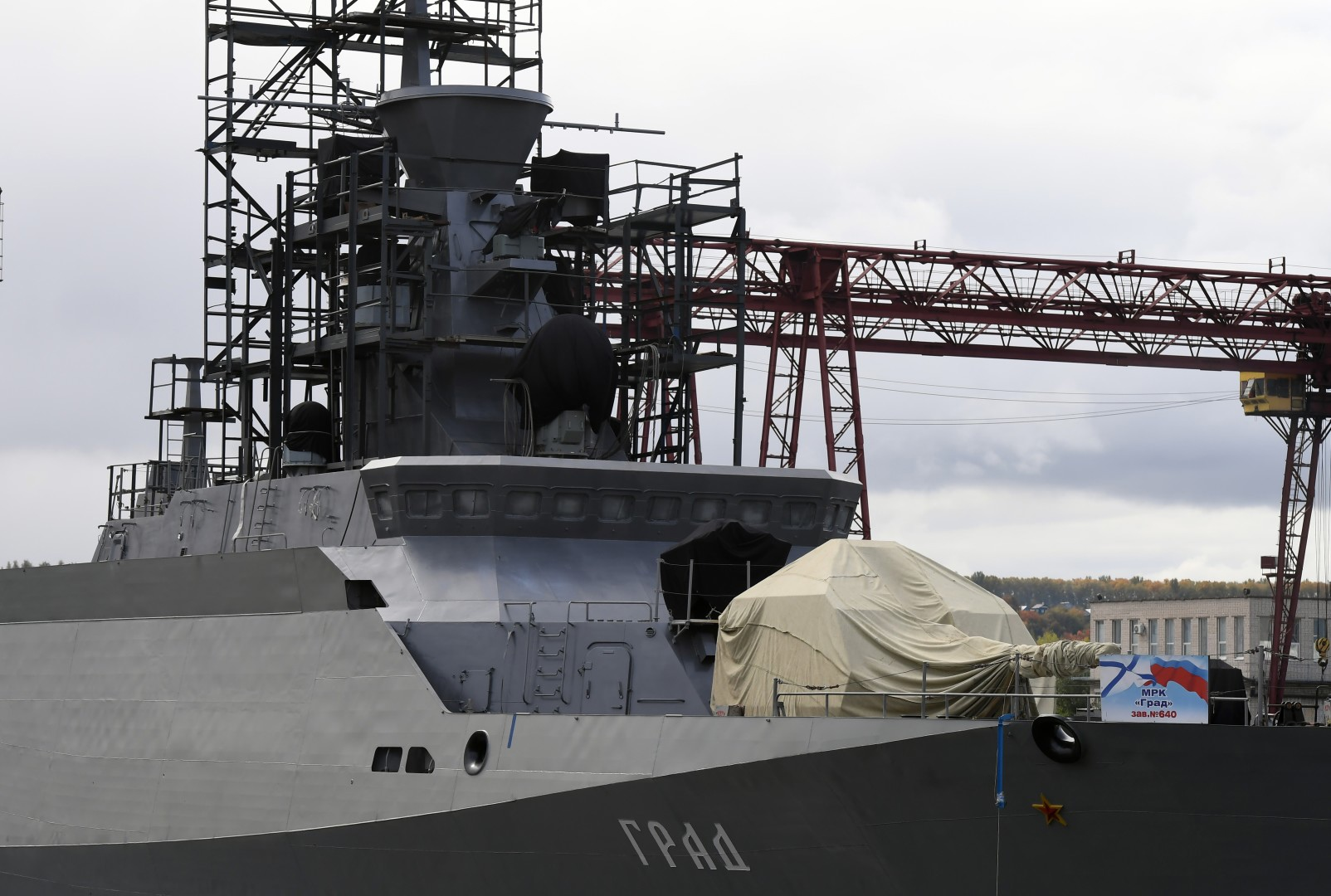 Project 21631: Buyan-M missile ship - Page 19 19-10049981-vk-voenobozr-grad-08