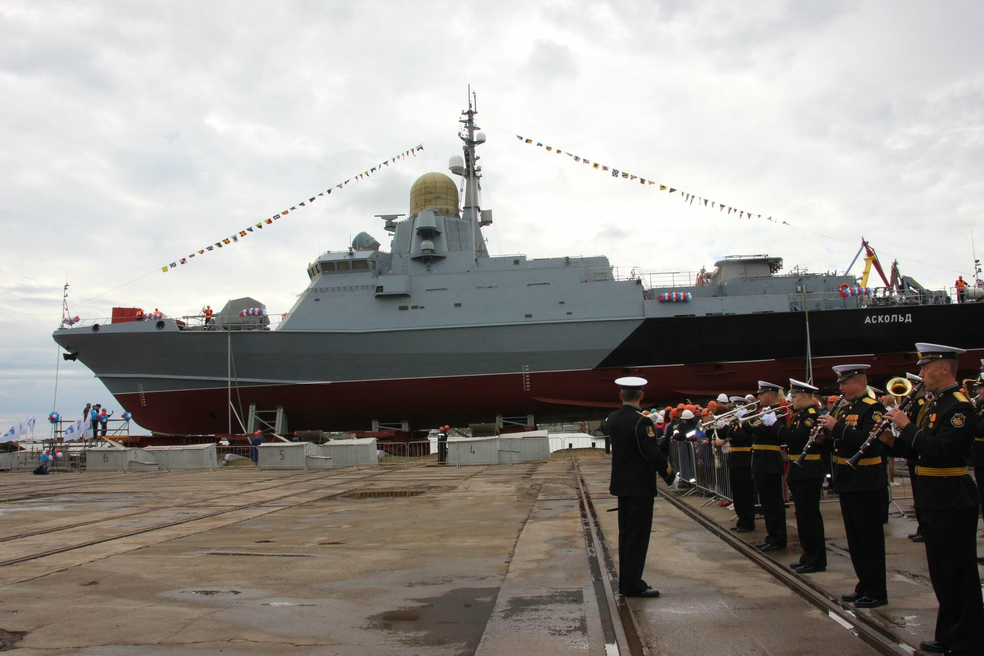 "Project 22800: ""Karakurt"" class missile ship #2 21-10055813-1120935423"